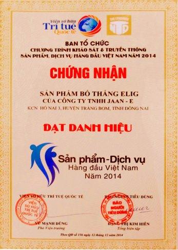 giay-chung-nhan-danh-hieu-san-pham-dich-vu-hang-dau-viet-nam-2014